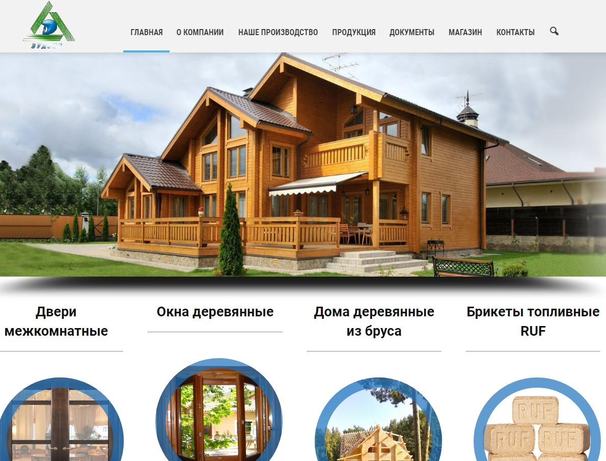 ООО «ВУДРЕВ» vudrev.com
